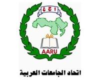 Association of Arab Universities